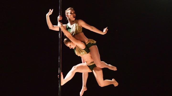 Танцовщицы и воздушные гимнасты со всей страны устроили настоящее шоу на конкурсе в Екатеринбурге