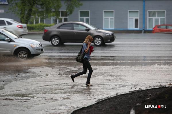 Погода в Уфе огорчает — хочется поскорее вернуться домой, в тепло