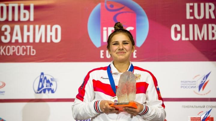 Пермячка завоевала золото на первенстве Европы по скалолазанию