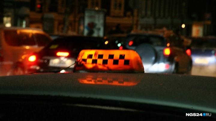 Красноярцам предложили жаловаться на работу таксистов по специальному номеру