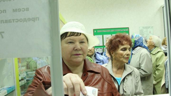 У южноуральцев забрали пенсию, но сохранили пять льгот