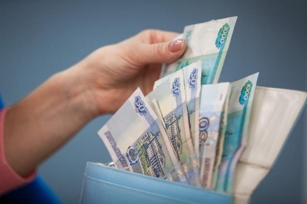 Деньги на повышение зарплаты нашли после проведения аудита в социальной сфере региона и органах управления