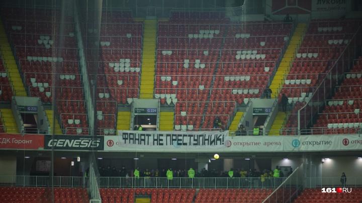 «Мы в первую очередь люди»: фанаты «Ростова» рассказали, почему ушли со стадиона «Спартака»