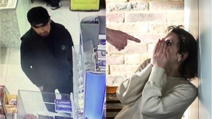 Полиция ищет в Новосибирске мужчину в чёрной кепке за попытку насилия