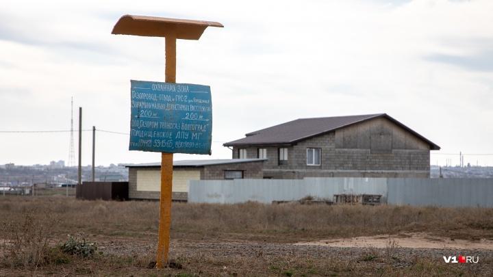 Администрация Городищенского района разрешила построить коттедж на магистральном газопроводе