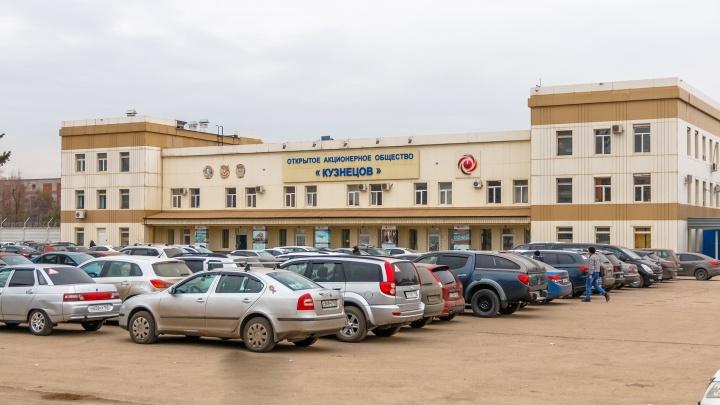 В Минтруде рассказали, кого уволят с завода «Кузнецов»