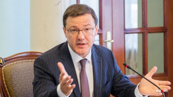 Жители Самары попросили Азарова сделать для региональных чиновников «социальные выходные»