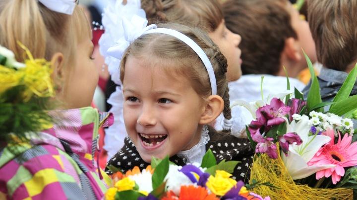В Екатеринбурге отрепетируют запись детей в первые классы: как принять участие