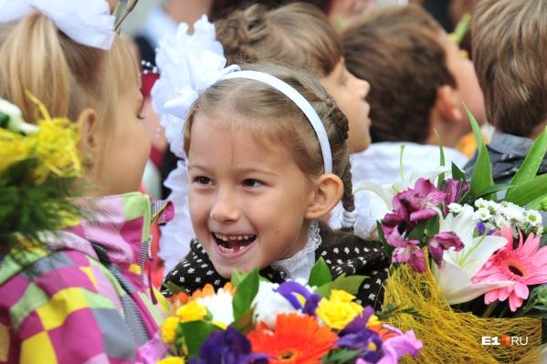 29 января, начиная с полуночи, заявление о приеме ребенка в школу смогут подать все родители, дети которых пойдут осенью в первый класс