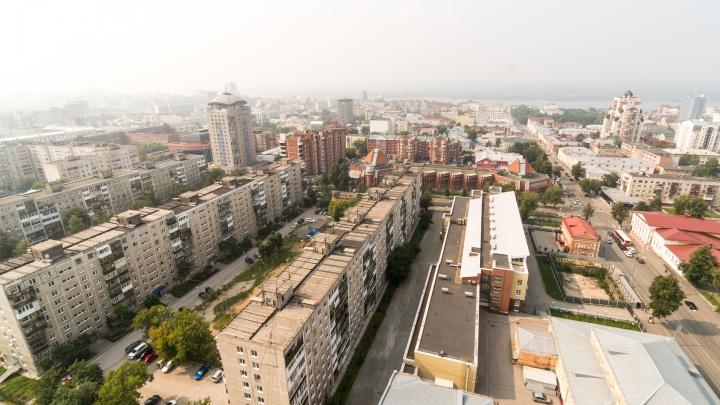 В Пермском крае вырастет размер взноса на капитальный ремонт для многоквартирных домов