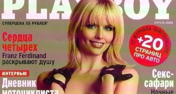 Голые и прекрасные: 4 уралочки, которые снялись для обложки Playboy