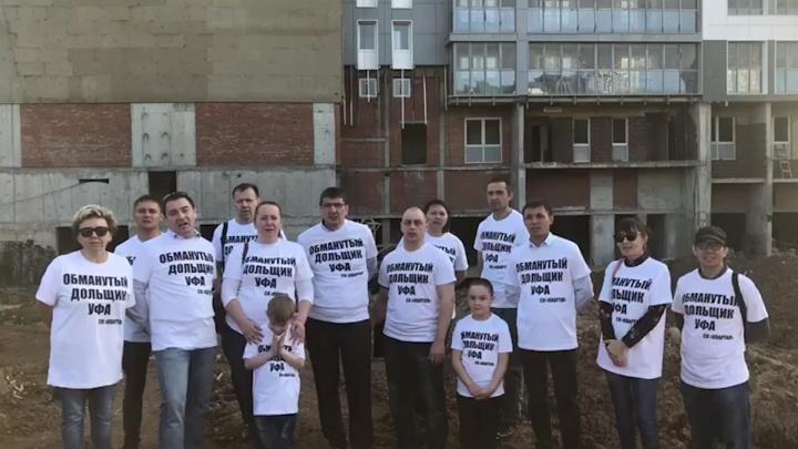 «Местные власти глухи и немы»: обманутые дольщики Башкирии написали Путину стихи