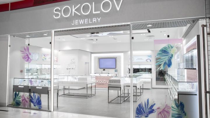 Выбор Полины Гагариной: магазин SOKOLOV представил новую коллекцию украшений осень-зима 19/20