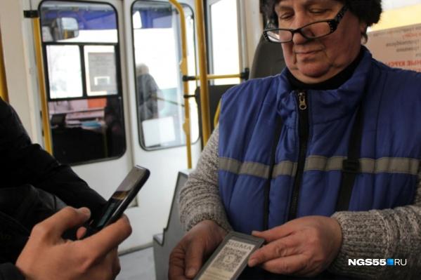 В следующем году пассажирам можно не беспокоиться о повышении цен на проезд