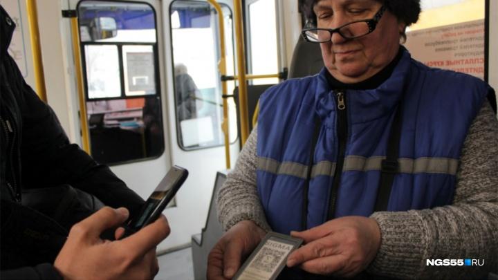 Стоимость проезда в омском общественном транспорте в 2020 году пообещали не повышать