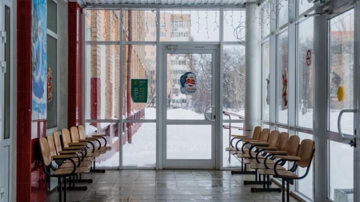 В Перми объявили карантин в школах, лицеях и гимназиях
