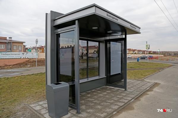 Одна из первых новых остановок появилась возле Благодатово — чтобы добраться до дома жители элитного посёлка смогли на автобусе или маршрутке