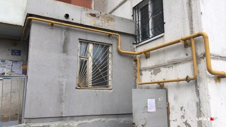 В Следственном комитете Башкирии заинтересовались отравлением двух детей угарным газом