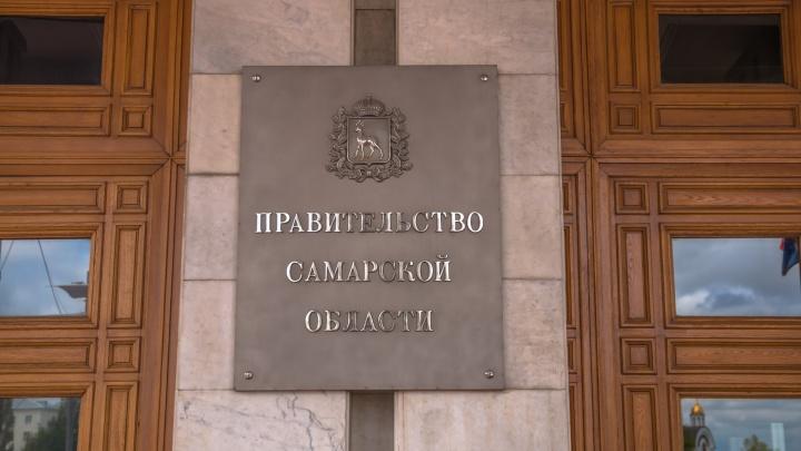 Региональные власти занялись погашением государственного долга Самарской области