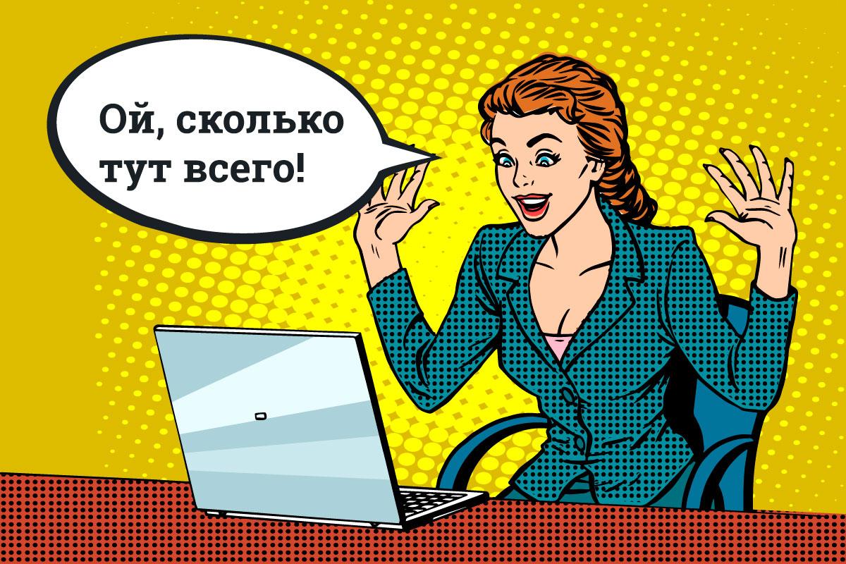 — Покупать препараты в интернете опасно, — говорит Алиса Каримова