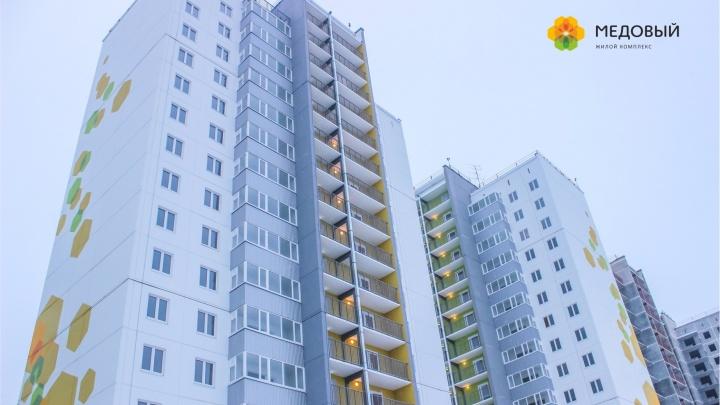 Заселили более 1300 квартир: пермский застройщик подвел итоги 2018 года
