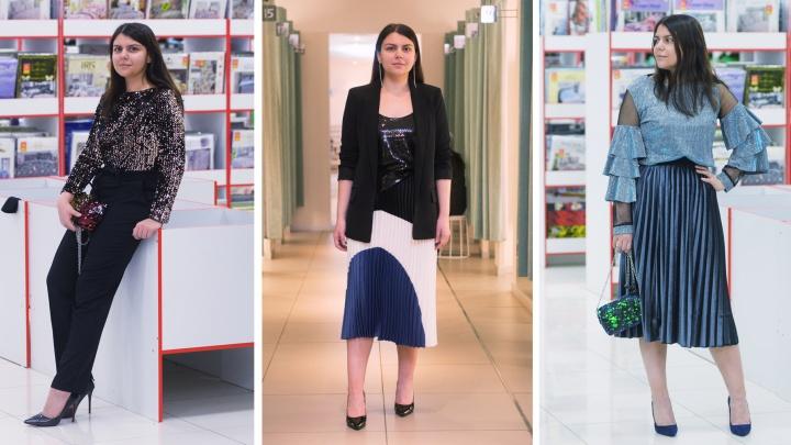 Местами дёшево, местами сердито: новогодние образы из секонда и масс-маркета от уральских стилистов