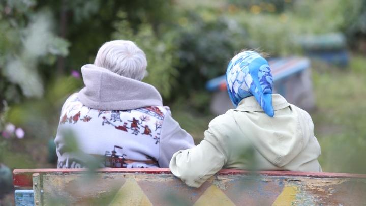 «Упал — поднялся»: в Челябинской области посчитали прожиточный минимум пенсионера на 2020 год