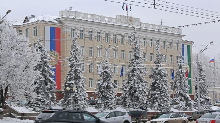Мэрия Уфы случайно отправила 200 тысяч рублей на чужой счет