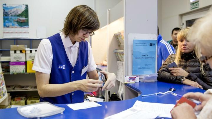 Заплати 2 раза и жди: «Почта России» отправила в США посылку с оборудованием для ярославского музея