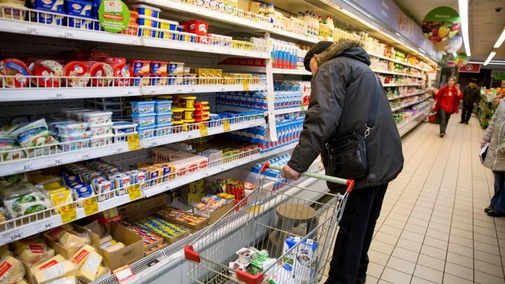 В Ярославской области резко дорожают продукты: Центробанк объяснил, почему это происходит
