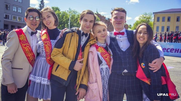 Дальнобойщица, мясник и директор «Роснефти»: кем мечтают стать выпускники из Уфы