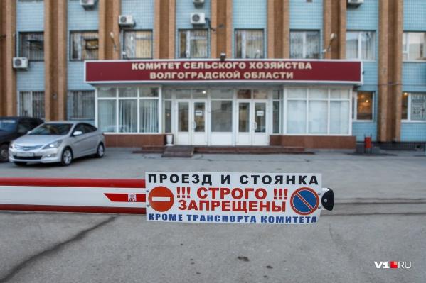 В центре Волгограда появилась закрытая парковка Комитета сельского хозяйства