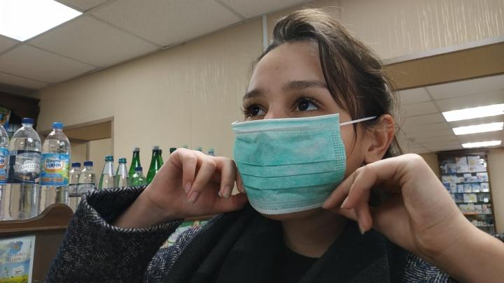 «На складе нет, не можем заказать»: как корреспондент UFA1.RU покупал медицинскую маску