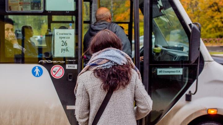 В Ярославле подорожает проезд в девяти маршрутках