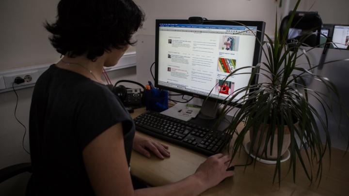 Новосибирцев ждёт длинная рабочая неделя перед Новым годом
