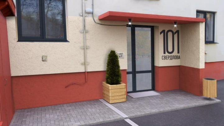 Как в Европе: в обычной девятиэтажке Ярославля поставили подъезды со стеклянными дверьми