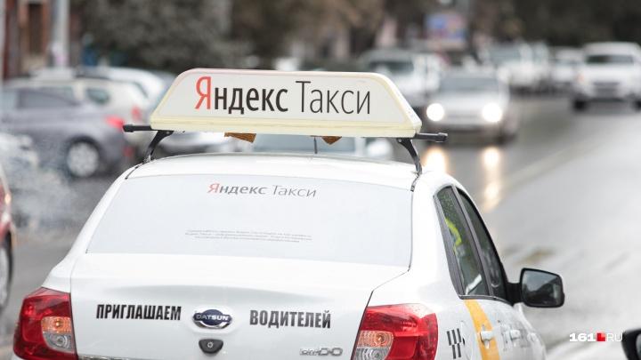 «Ситуация раздута»: «Яндекс.Такси» — о бойкоте таксистов в Таганроге