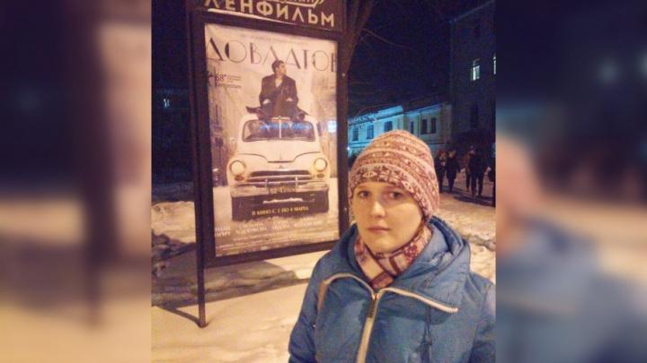 Без слов, но у великого режиссёра: писательница из Челябинска снялась в фильме «Довлатов»
