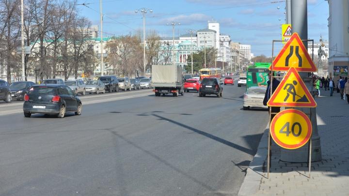 От Объездной до Ленина: почему в Екатеринбурге ремонтируют одни и те же дороги