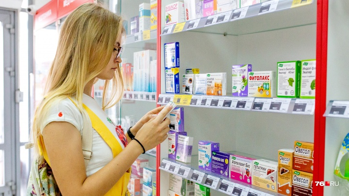 Сэкономить можно даже на витаминках: как вернуть деньги за лекарства, которые вы купили