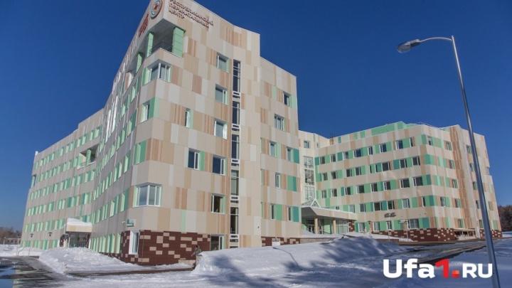 В Уфе появился новый Республиканский клинический перинатальный центр