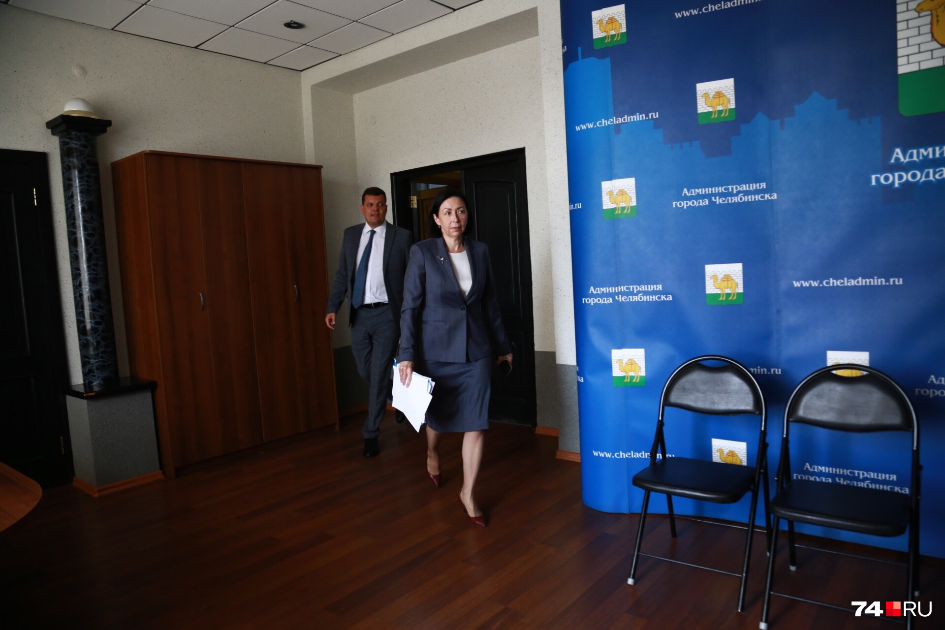 Наталья Котова задержалась на считаные минуты