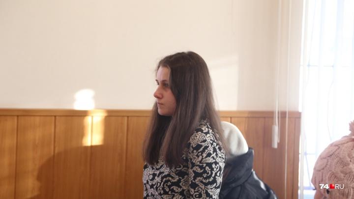«Как можно такое простить?»: челябинке, убившей своего парня шампуром, огласили приговор
