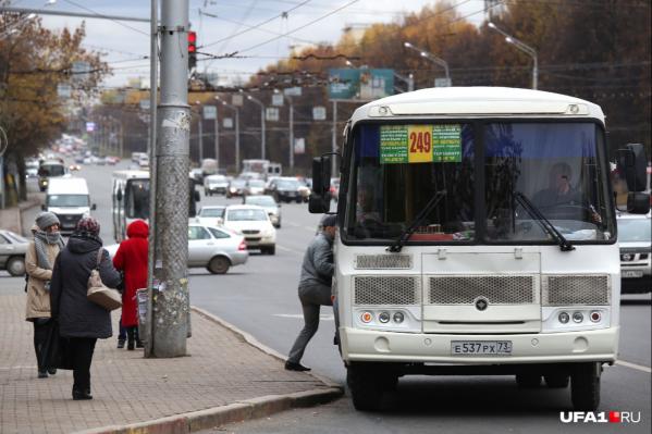 Уфимцам придется привыкать к новым цифрам на автобусах