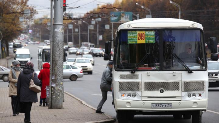 В Уфе ликвидируют 29 маршрутов общественного транспорта
