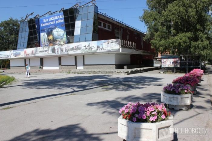 Теперь кинотеатр «Космос» включат в зону культурных и спортивных объектов