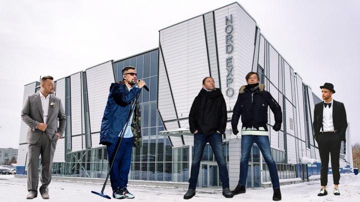 Вместо Путина — Баста? Руководство «Норд-Экспо» ищет артистов, которые соберут три тысячи зрителей