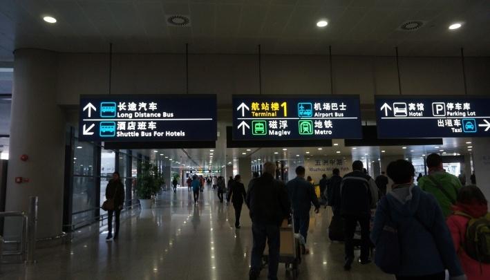Омичам, забронировавшим туры в Китай, вернут деньги из-за коронавируса
