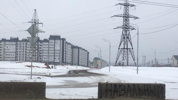 «Её сдали пару месяцев назад»: в Волгограде пытаются открыть автодорогу «Навальным»