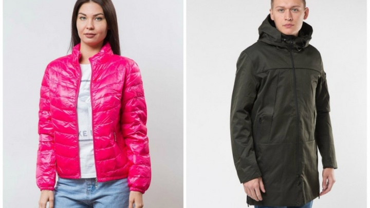 Где купить куртку за 799 рублей